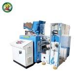Plein de rembobinage automatique de papier aluminium et la coupe de la machine avec de qualité supérieure