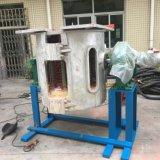 Forno ad induzione di rendimento energetico per la fusione del rame (500kg)