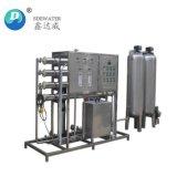 China-Lieferanten-Salz-Wasseraufbereitungsanlage für Verkauf