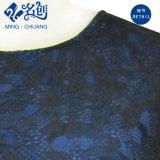 青い編まれたレースの緩く袖なしの方法女性ブラウス