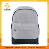灰色の多機能の二重肩のお母さん袋