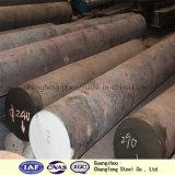 1.3247 Runder Stahlstab-Hochgeschwindigkeitswerkzeugstahl (M42/SKH59)