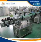 Hochgeschwindigkeitsetikettiermaschine-Fabrik-Preis