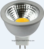 에너지 별 ETL를 가진 Gu5.3 기초를 가진 중국 LED 스포트라이트 제조 12V AC/DC Dimmable 7W LED MR16