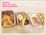 ふたが付いている多彩なアルミホイルのMicrowaveableの熱い食糧ボックス