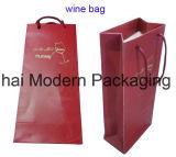 Custom вино Упаковка бумаги для 2 бутылочек с сумки