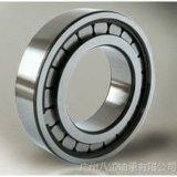 Roulement à rouleaux cylindrique d'acier au chrome, roulement à rouleaux NSK (NCL308EN)