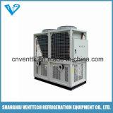 Compressor de parafuso Refrigerante de água industrial refrigerado a ar