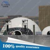 昇進(DT-2000)のために広告するドームのテントを