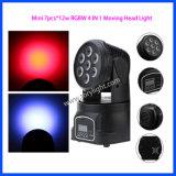 Indicatore luminoso capo mobile dell'indicatore luminoso 7PCS*12W RGBW della discoteca del LED