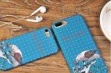 携帯電話のための優れた多彩動物の印刷の皮の保護堅い箱