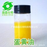 Olio del tuorlo d'uovo di supplemento dell'alimento per l'antiossidante