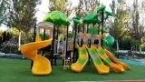 公園のための小型セットのプラスチック屋外の運動場