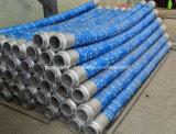 Qualität Soem-Service-Stahldraht-geflochtener verstärktes Betonpumpe-Schlauch