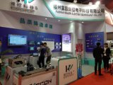 Wecon 21.5 pouces Ipc Fabricant en Chine