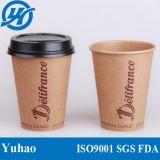 tazza di caffè a parete semplice della tazza di carta di colore di 8oz Brown Kraft
