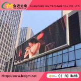 P16 al aire libre a todo color DIP fijo Pantalla LED para hacer publicidad de la pantalla
