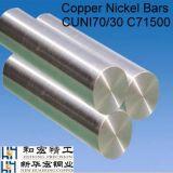 La barra di rame Cu90ni10, C70600, C7060X, Cupronickel del nichel ha forgiato le flange, il piatto, lo strato di tubo, pezzi fucinati