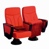 Стул аудитории места лекционного зала кино VIP театра (HX-WH221)