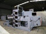 기계 650mm 폭을 인쇄하는 종이 봉지