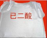 Adipic Zure Zuur Hexanedioic van 99.7% voor Nylon 66 en de Plastic Grondstoffen van de Techniek