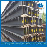 構造屋根ふきサポートのための高力鋼鉄Hビーム