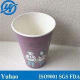 Taza de papel desechable recubierto de espuma con diseño personalizado 8oz-16oz