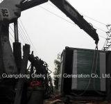 Conjunto de generador diesel de Cummins 750kVA