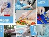 Prezzo elastico medico impermeabile blu a buon mercato a gettare superiore dei guanti del lattice del guanto