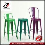 Atacado The Cheap Bar Furniture Metal Bar Stool Bar Chair para Bistro ou Bar