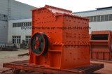 Precio de la máquina de la trituradora del molino de la trituradora de martillo de la eficacia alta/de martillo con capacidad grande
