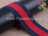 Gefälschtes Nylon-Polyester-gewebtes Material für Colthing Kleider und Beutel-Zubehör