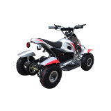 Mini Electric Quad / ATV con marcha atrás para Niños (SZE800A-1)