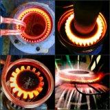Calefacción de inducción de alta frecuencia que endurece el equipo del engranaje