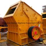 中国のブランドの移動式押しつぶす機械