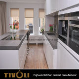島(AP147)が付いている最もよいデザインL形の白い台所