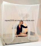 高いデニールの優れた保護軍隊の蚊帳の正方形のベッドのおおい