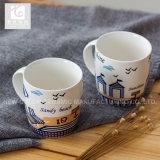 10oz 12oz 14ozの陶磁器のミルクは茶マグを襲う