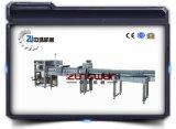 自動ケースの包装業者のカートンのパッキング機械(GPF-20D)