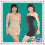 Сшитые Magic тонкий поднимите юбка / женщин тела (УРП005)