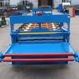 カラーまたは電流を通される機械を形作る鋼鉄に屋根を付ける