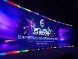 Video LED Bildschirm der hohe Kinetik-Stadiums-Leistungs-(P3.91mm)