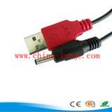Кабель USB для Mini 5p