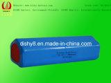 11,1V 18650 8800mAh Batería de iones de litio (DS-18650-3S4P)