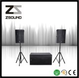 Zsound S218bはインチのプロ音響の固定インストールSubwoofer 18のSGS二倍になる