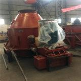 Centrífuga Vertical usado para o Carvão lavagem, lavagem de sal