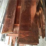 De cobre puro de T2, Pure hoja de cobre T2, Tu2 Copper