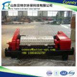 Equipamento do centrifugador do filtro da lama Drilling da alta qualidade, centrifugador de secagem da lama, filtro do centrifugador