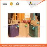 Papier de haute qualité de l'Emballage Sac en papier de la poignée de coton