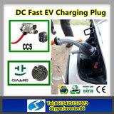 DC EV는 비용을 부과 연결관 EV 차를 위한 단식한다